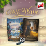 CINEWAVE IM WELLENBAD NOVEMBER